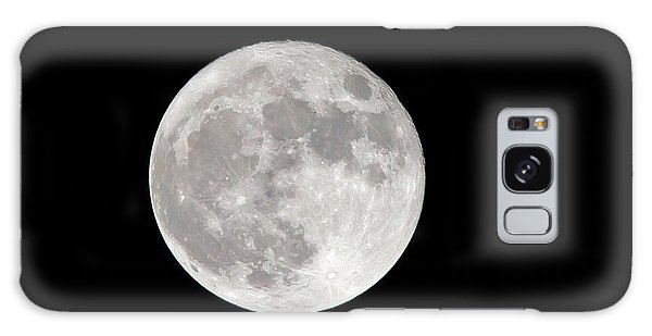 Super Moon Galaxy Case