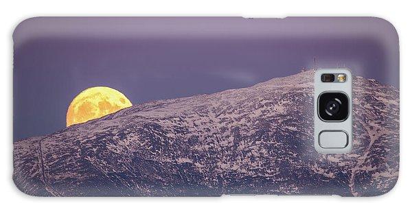 Super Moon Rising Galaxy Case