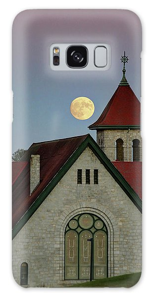 Super Moon Rising Galaxy Case