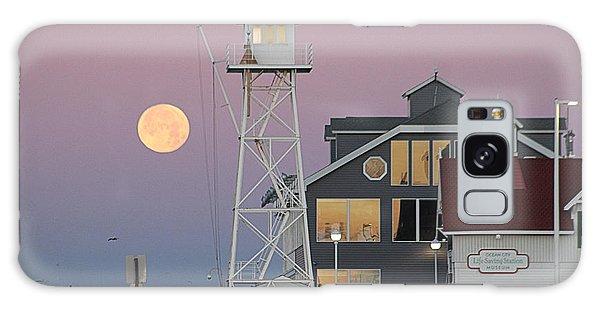 Super Wolf Moon At The Watch Tower Galaxy Case