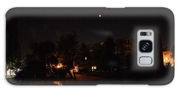 Supermoon Galaxy Case by Henryk Gorecki