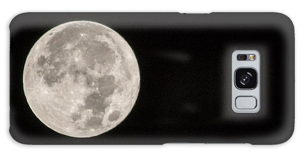 Supermoon Galaxy Case