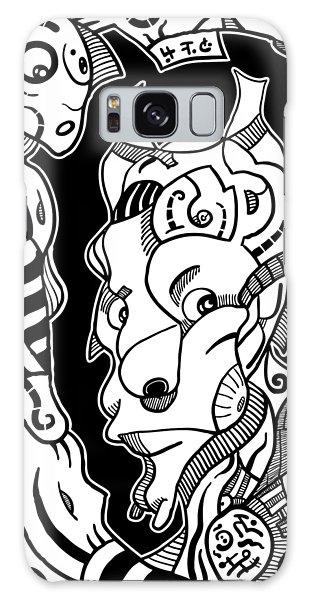 Surrealism Pagan Black And White Galaxy Case