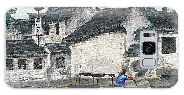 Suzhou Boatman Galaxy Case