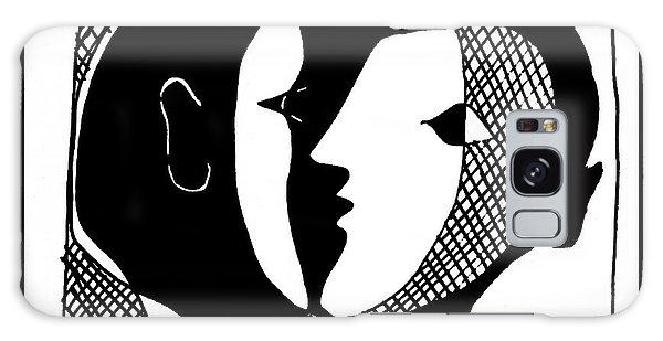 Galaxy Case featuring the digital art Sweet Nothings by Vagabond Folk Art - Virginia Vivier
