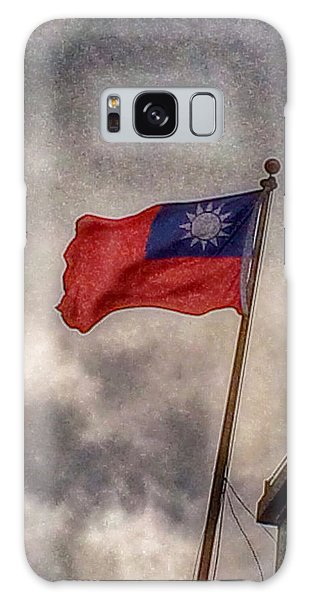 Taiwan Flag Galaxy Case