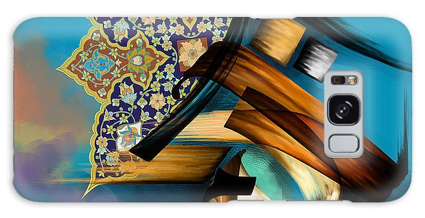 Place Of Worship Galaxy Case - Tc Calligraphy 24 by Team CATF