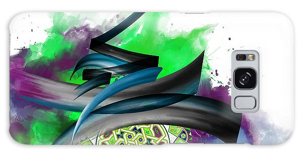 Place Of Worship Galaxy Case - Tc Calligraphy 34 7  by Team CATF