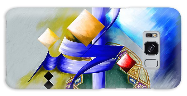 Place Of Worship Galaxy Case - Tc Calligraphy 76 Al Khabir by Team CATF