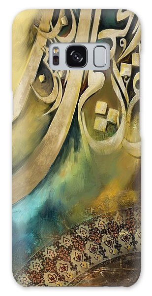 Place Of Worship Galaxy Case - Tc Surah Yaseen 1  by Team CATF