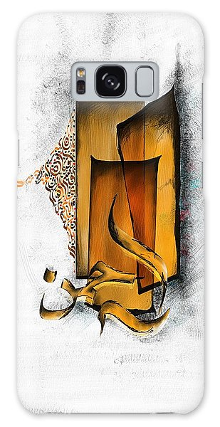 Place Of Worship Galaxy Case - Tcm Calligraphy 5 by Team CATF