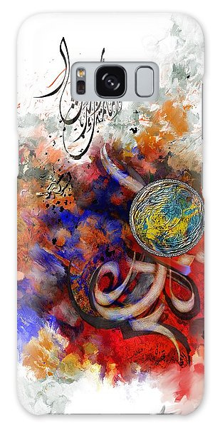 Place Of Worship Galaxy Case - Tcm Calligraphy 6 by Team CATF