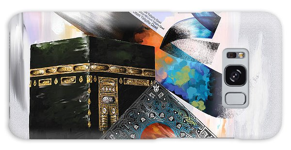 Place Of Worship Galaxy Case - Tcm Calligraphy 7 3 by Team CATF
