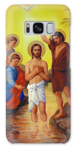 The Baptism Of Jesus Christ Galaxy Case by Svitozar Nenyuk