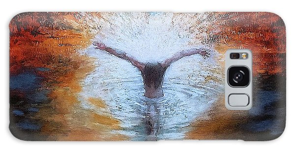 The Baptism Of The Christ With Dove Galaxy Case