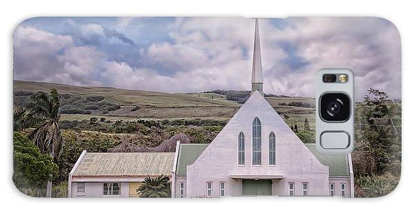The Church Galaxy Case by Jim Thompson