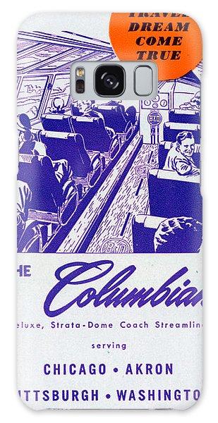 The Columbian Galaxy Case