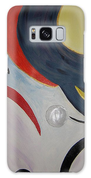 The Cosmos Galaxy Case by Barbara Yearty
