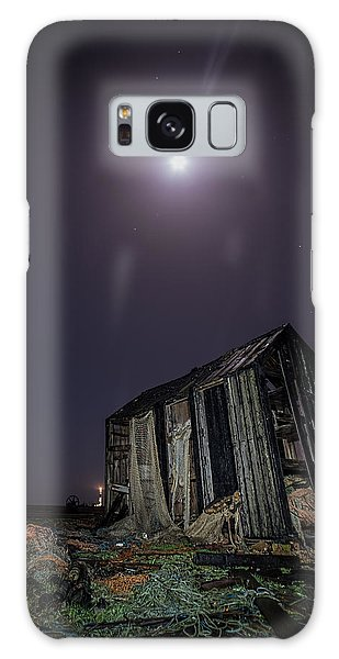The End Is Nigh Galaxy Case