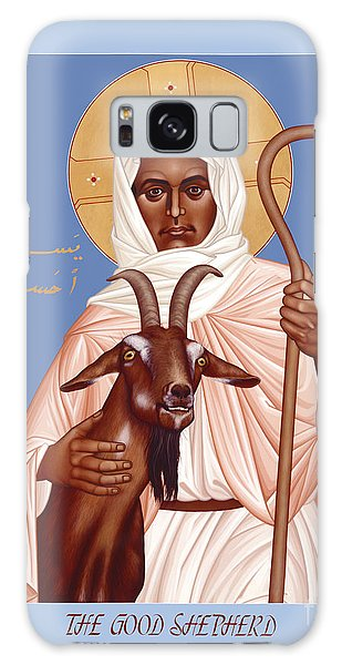 The Good Shepherd - Rlgos Galaxy Case