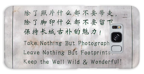 Language Galaxy Case - The Great Wall Beijing Ever-changing Times by Betsy Knapp