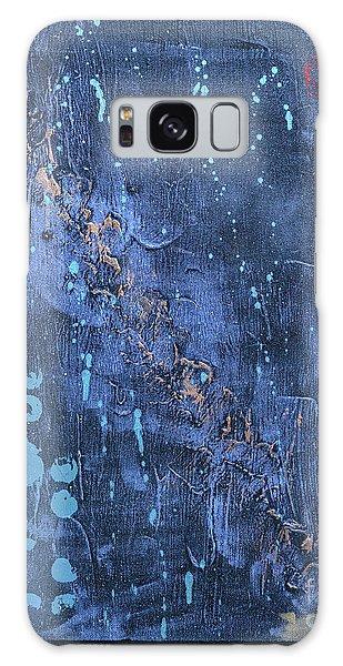 The Hidden  Galaxy Case by Theresa Kennedy DuPay