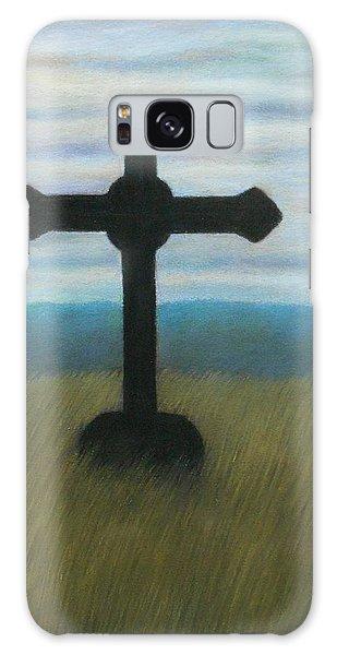 The Holy Cross Galaxy Case