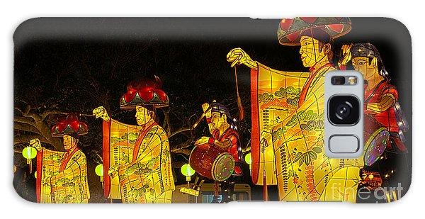The Japanese Lantern Dancers Galaxy Case