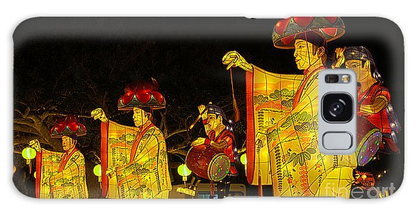The Japanese Lantern Dancers Galaxy Case
