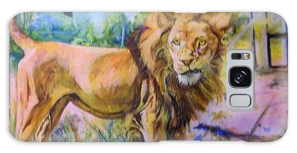 The Lion Galaxy Case