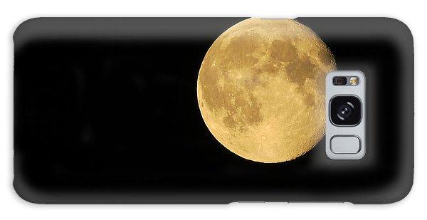 The Moon Galaxy Case