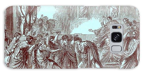 Ides Of March Galaxy Case - The Murder Of Julius Caesar by English School