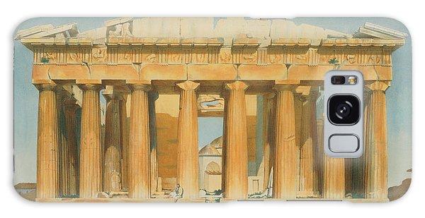 The Parthenon Galaxy Case