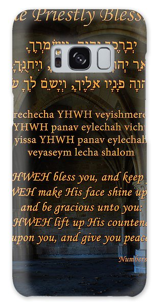 The Priestly Aaronic Blessing Galaxy Case