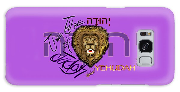 The Tribe Of Judah Hebrew Galaxy Case