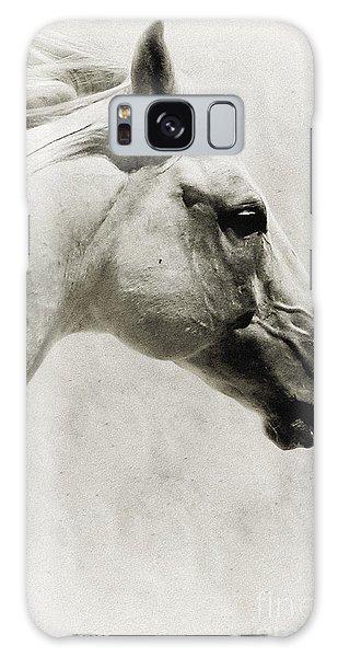 The White Horse IIi - Art Print Galaxy Case