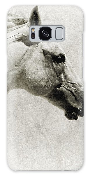 The White Horse IIi - Art Print Galaxy Case