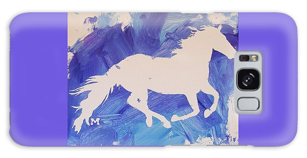 The White Horse Galaxy Case