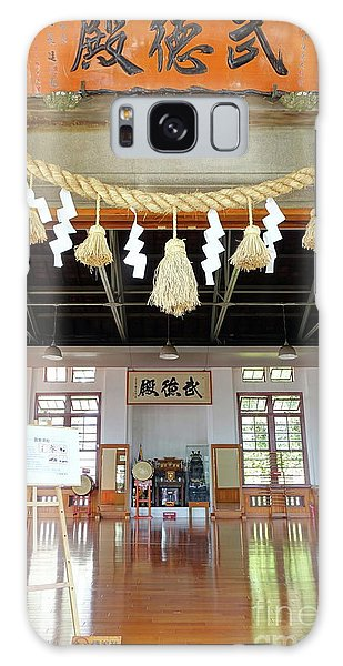 The Wu De Martial Arts Hall Galaxy Case by Yali Shi