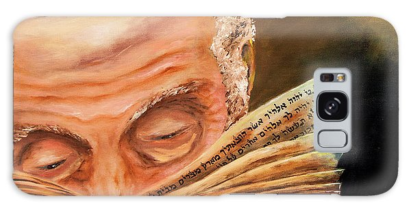 This Book Of The Law Shall Not Depart Out Of Thy Mouth Galaxy Case by Itzhak Richter