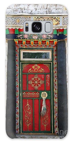 Tibet Red Door Galaxy Case