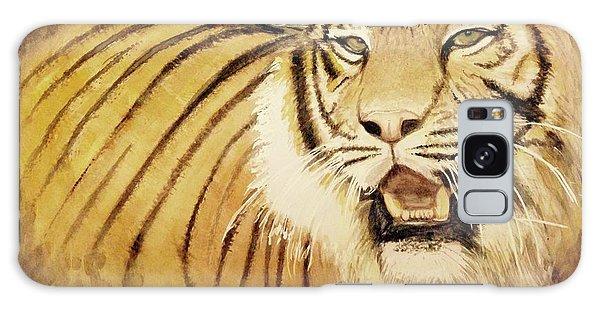 Tiger King Galaxy Case