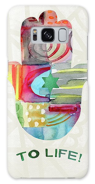 Bat Galaxy S8 Case - To Life Hamsa With Green Star- Art By Linda Woods by Linda Woods