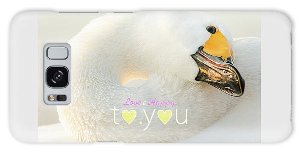To You #001 Galaxy Case