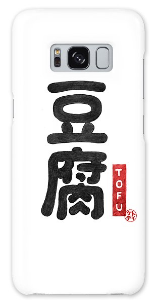 Galaxy Case - Tofu by Kato D