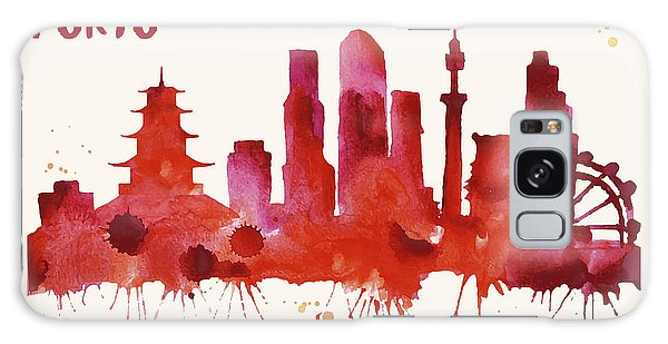 Tokyo Skyline Watercolor Poster - Cityscape Painting Artwork Galaxy Case by Beautify My Walls