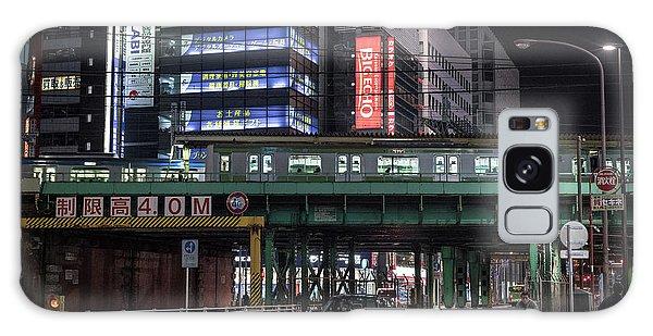 Tokyo Transportation, Japan Galaxy Case