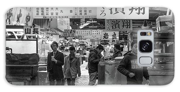 Tsukiji Shijo, Tokyo Fish Market, Japan 2 Galaxy Case