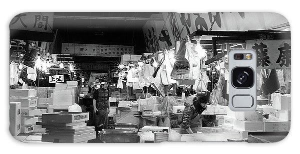 Tsukiji Shijo, Tokyo Fish Market, Japan 3 Galaxy Case