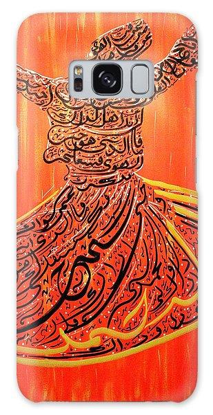 Two Loves Galaxy Case by Faraz Khan